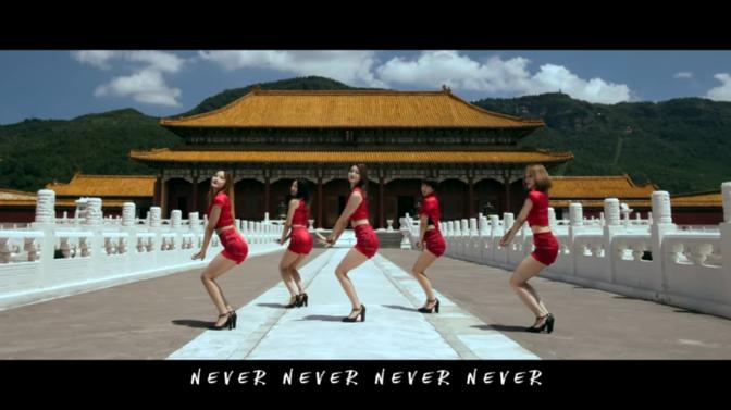 娱乐美女。EXID – Up & Down [10p]