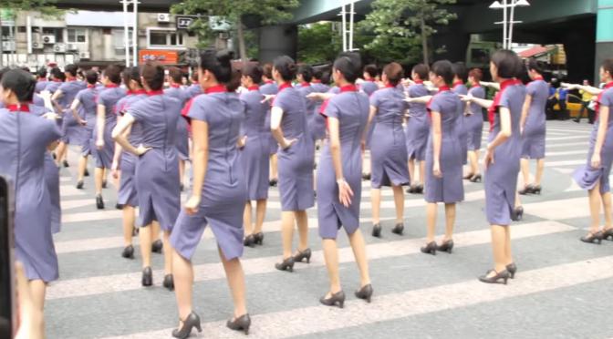 空乘美女。中華航空 China Airlines 2/3 「股」动全城 [6p]
