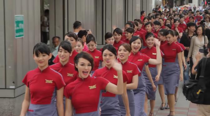 空乘美女。中華航空 China Airlines 1/3 美女盛宴 [6p]