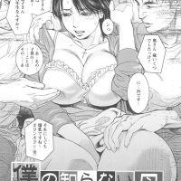 漫画美女。木静谦二 - こんなに優しくされたの