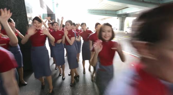 空乘美女。中華航空 China Airlines 3/3 嗨起来! [8p]