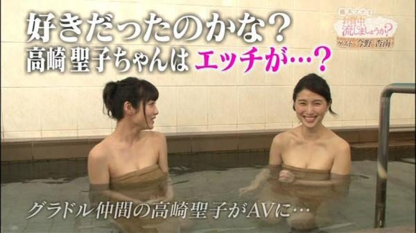 娱乐美女 [10p]。橋本マナミのお背中流しましょうか? 第8回 今野杏奈