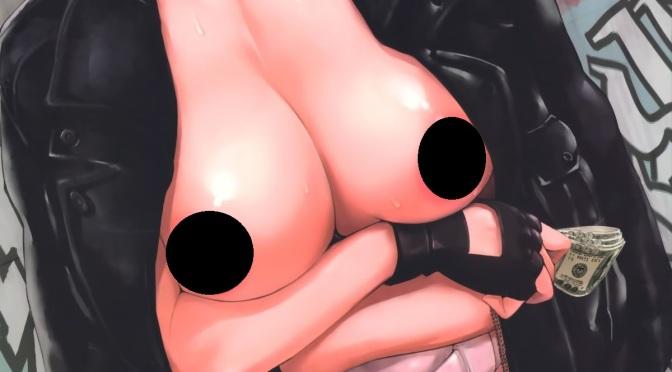 漫画美女 [25p]。 [メスゴリラ。 (まぐろ帝國)] DERENUKI2 (攻殻機動隊)