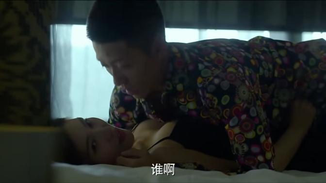 娱乐美女 [23p]。余罪 徐冬冬 (沈嘉文/大嫂)