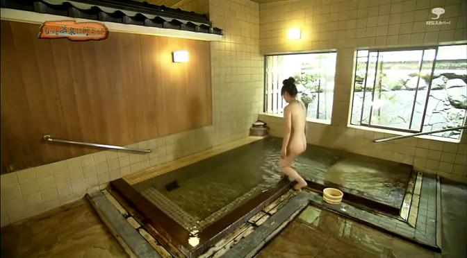 温泉美女 [6p]。享受温泉整个流程的完美示范 5/7 入了… 温泉