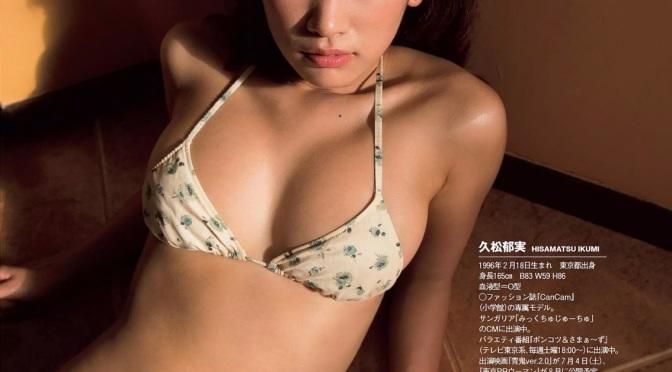 日本美女 [4p]。久松郁実 Ikumi Hisamatsu 思わずWOW!