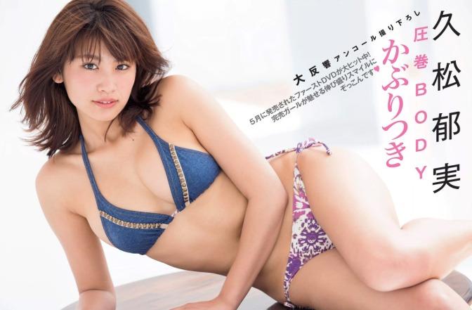 日本美女 [4p]。久松郁実 Ikumi Hisamatsu 圧巻BODYかぶりつき