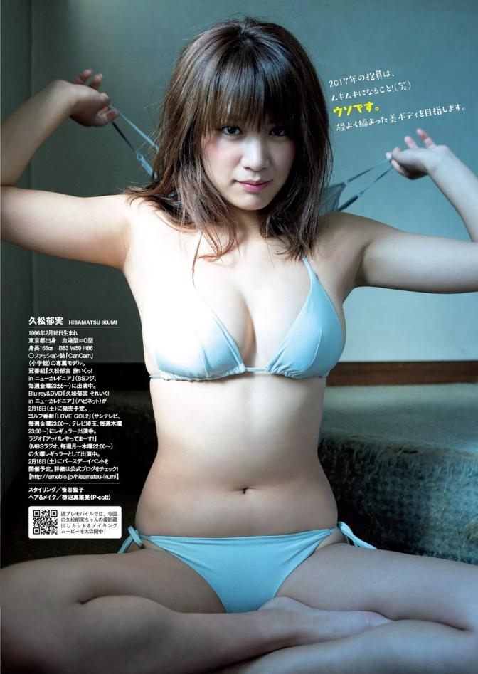 日本美女 [4p]。久松郁実 Ikumi Hisamatsu 筋肉痛